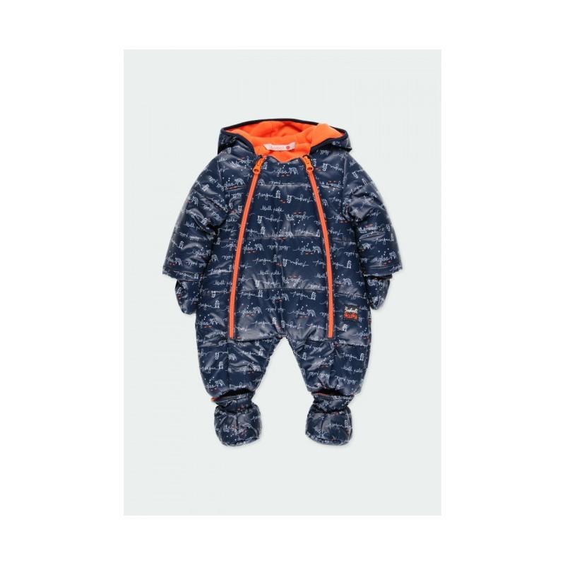 Космонавт за бебе момче Boboli
