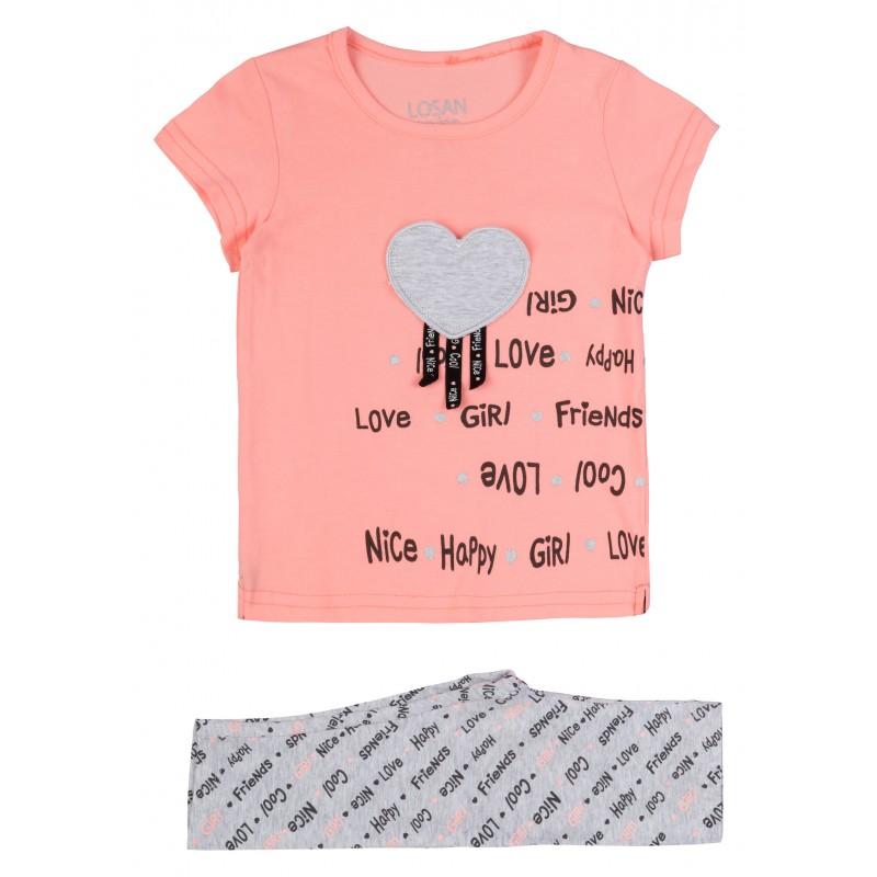 Комплект за момиче Losan