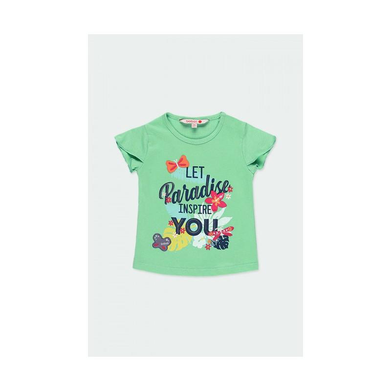Тениска Boboli за момиче