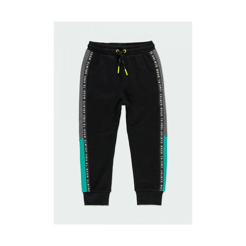 Спортен панталон за момче Boboli 513122