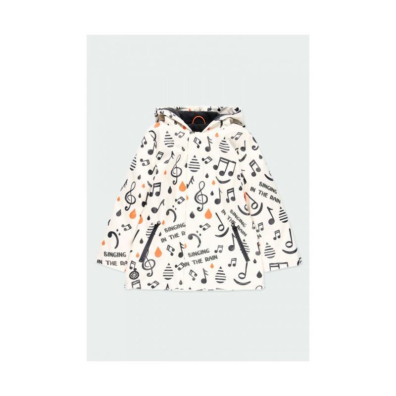 Дъждобран - Непромокаемо яке за момиче Boboli 390068