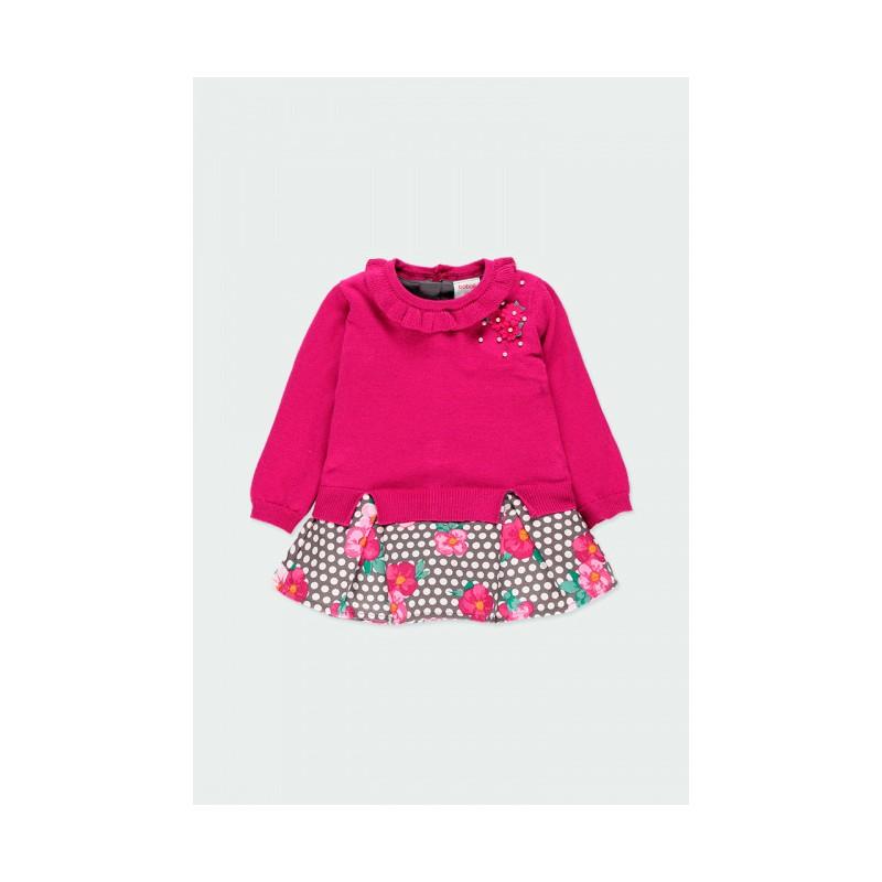 Официална рокля за бебе момиче Boboli 703213-8119