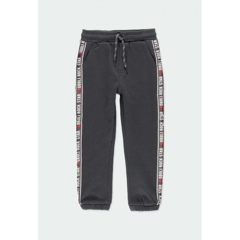 Спортен панталон с кант Boboli
